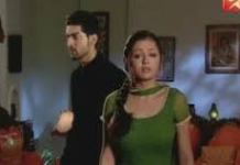 Geet update Wednesday 5 August 2020 on starlife