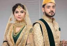 Zara's Nikah update Sunday 9th August 2020 on zee world