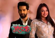 Mehek update Thursday 10th September 2020 on zee world