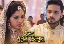 Zara's Nikah update Tuesday 29th September 2020 on zee world