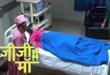 Jiji Maa update Monday 9 November 2020 on Adom TV