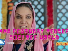 Amma February Teasers 2021 Zee world
