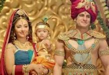 Chandra update Friday 15 January 2021 Atinka TV