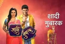 Shaadi Mubarak update Monday 18 January 2021 On Star Life