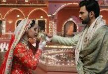 Curse of the Sands update Tuesday 14 September 2021 Zee world