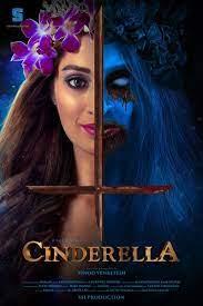 Download MP4 - CINDERELLA (2021)