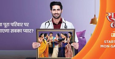 The Good Son update Saturday 9 October 2021 On Zee world