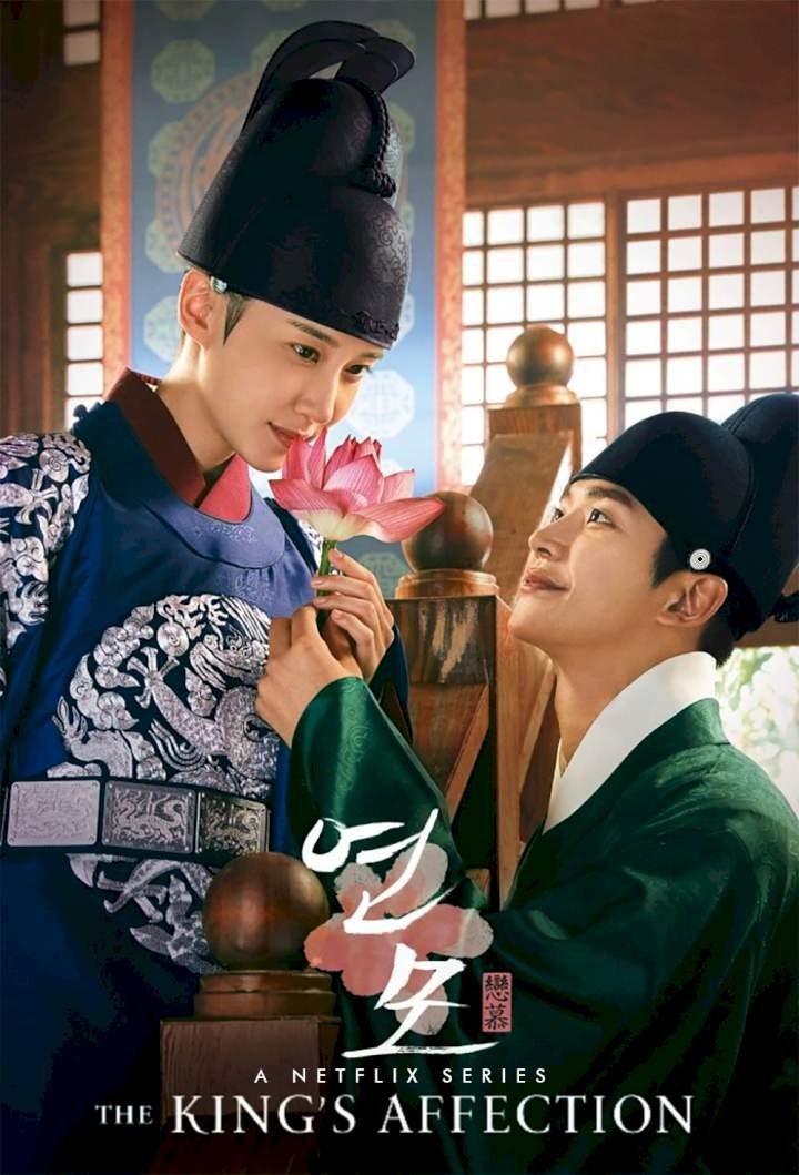 The King's Affection Season 1 Episode 2   MP4 Download