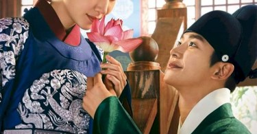The King's Affection Season 1 Episode 2 | MP4 Download