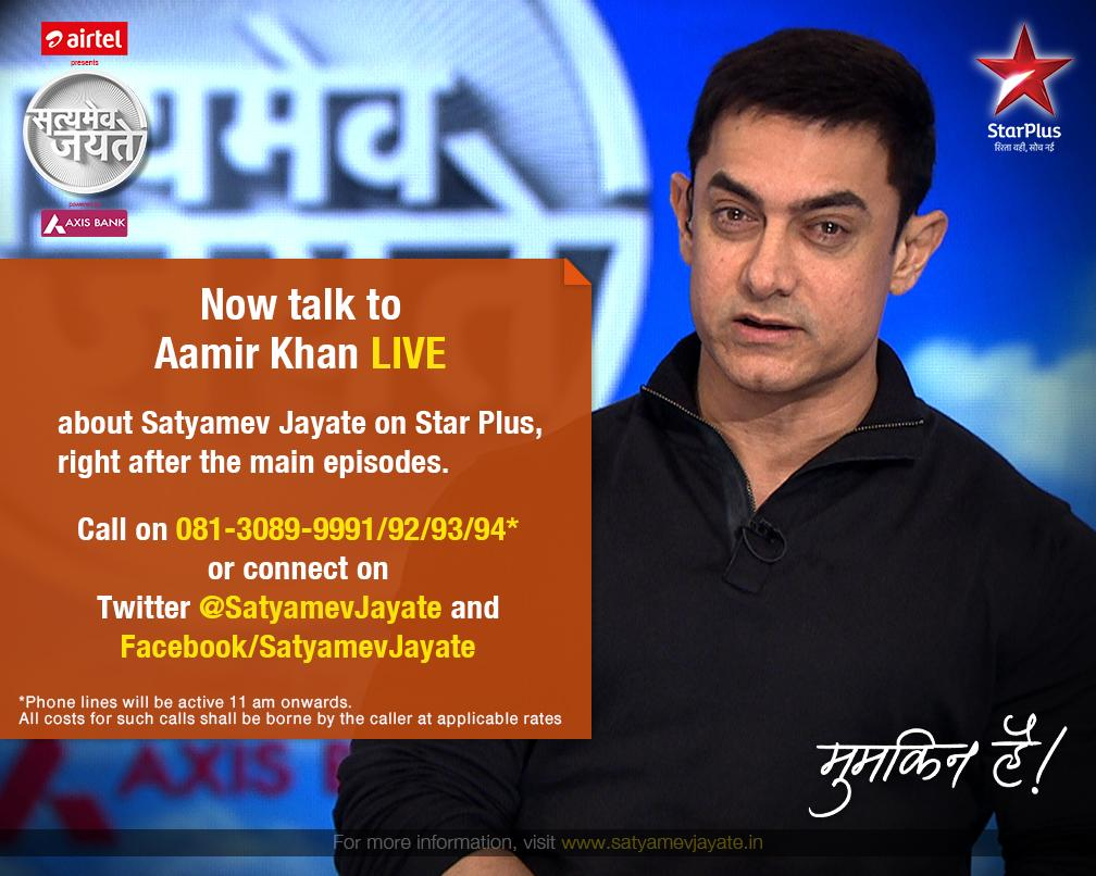 Aamir-talking - TellyReviews
