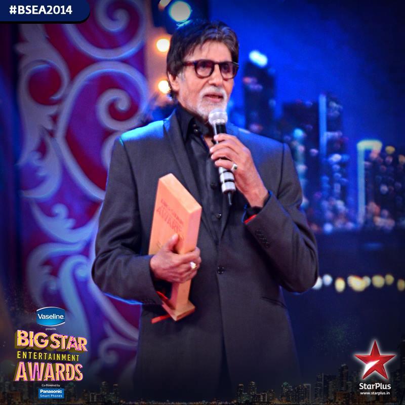 Big Star Entertainment Awards 2014 31st December 2014