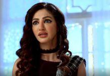 Ishqbaaz fame Reyhna Malhotra joins Kumkum Bhagya