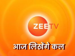 Zee5 Toothbrush thrilling tale Loss of love