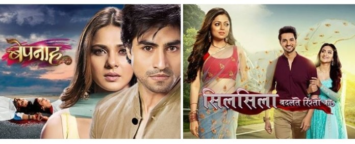 Drastic track changes in Bepannaah and Silsila