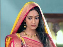 Bulbul to alert Mandira of new threat