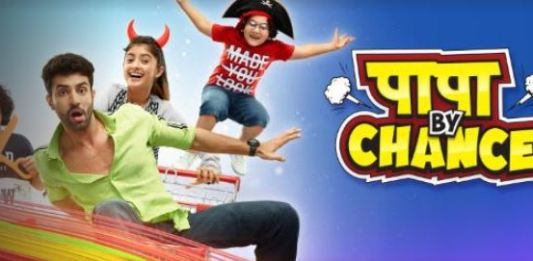 Papa By Chance: Amrit attempts to end Yuvaan's annoyance