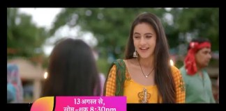 Chakor and Anjor meet in Udaan