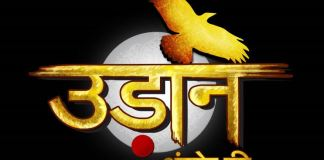 Udaan moving ahead to its dramatic climax