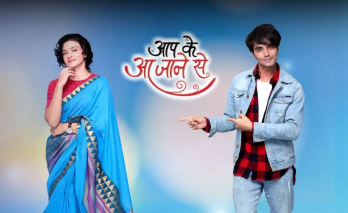 Aapke Aa Jane Se: Vedika and Sahil's happy union finally