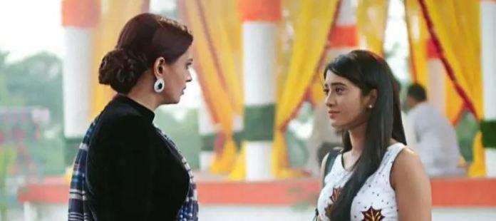 Yeh Rishta Kya Kehlata Hai to add up surprising elements