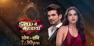 Ishq Mein Marjawa Deep and Aarohi's romance returns