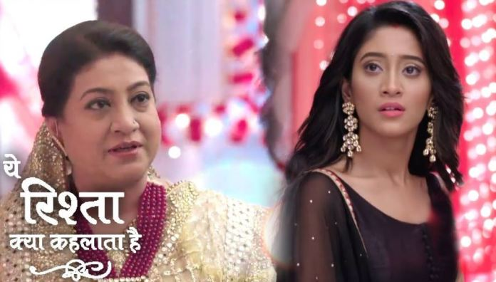 Yeh Rishta Suhasini Dadi makes a shocking declaration