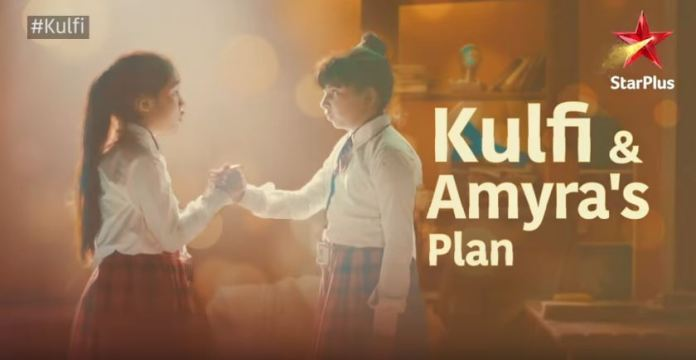 Kulfi Kumar Secret planning of Kulfi Amyra Revealed