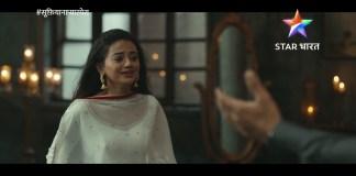 Sufiyana Pyar Mera Shocker Zaroon Kainat's wedding halts