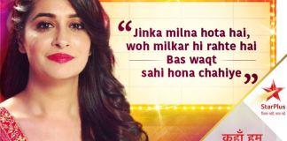Kahaan Hum Huge drama awaits Sonakshi and Rohit