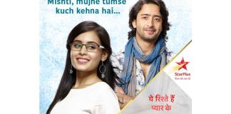 Rishte Pyaar Abir Mishti union Kunal turns negative