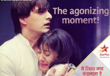 Yeh Rishta Special Episode Shocking for Kartik Naira