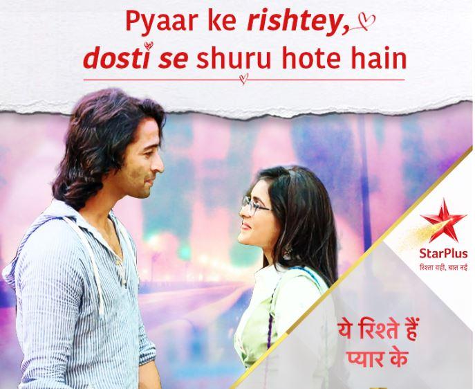 Star Plus Tonight Drama Kahaan Hum Rishtey Pyaar Ke