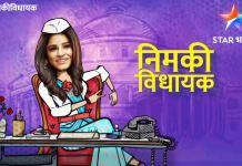 Star Bharat Nimki Vidhayak Muskaan Highlights