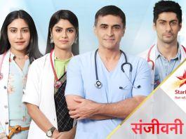 Star Plus Sanjivani Kasautii Zindagii Kay Highlights