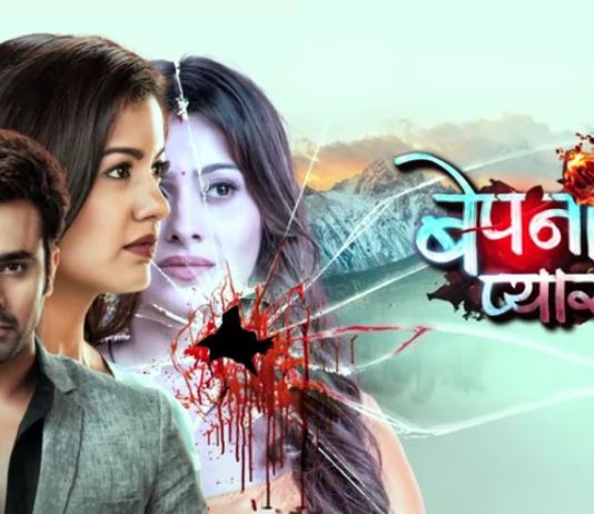 Bepannah Gathbandhan Sardaarni Colors Top 3 Highlights