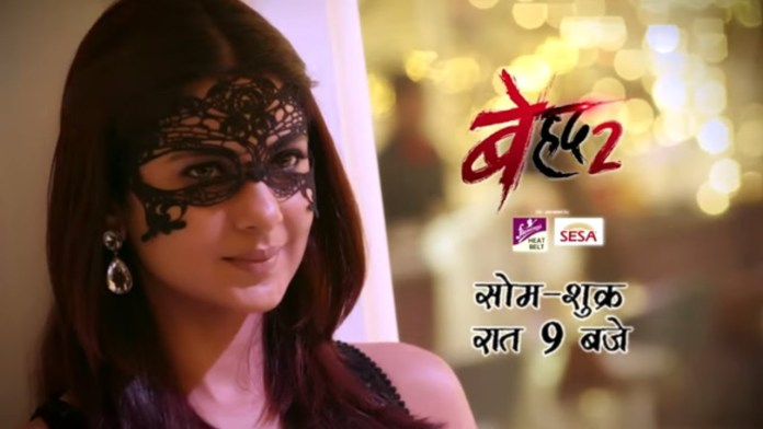 Beyhadh 2 Upcoming Promo Maya Mrityunjay face off