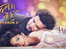 Alt rocking Rithvik Palak Dil Hi Toh Hai Episode 17