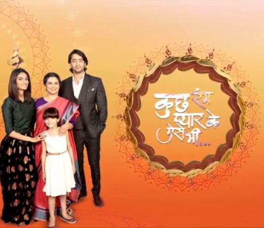 Kuch Rang Pyar Ke Season 2 Sony Dev Sonakshi Epi 1