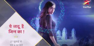 Yeh Jadu 27th July New Episode Aman Roshni get attacked