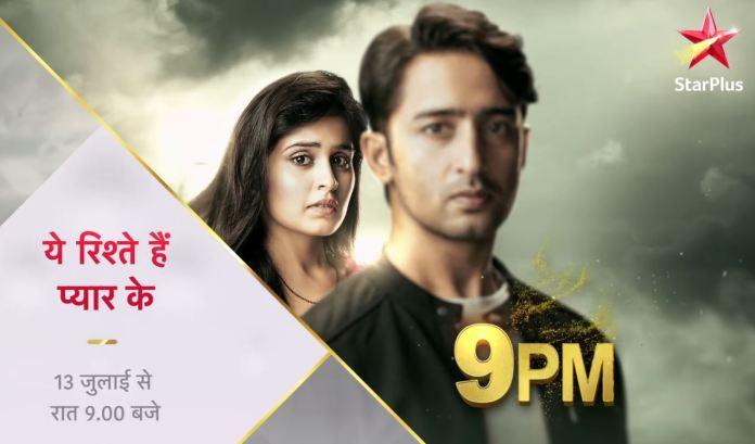 Rishte Pyar Abir shocked by Varun's truth 7th August