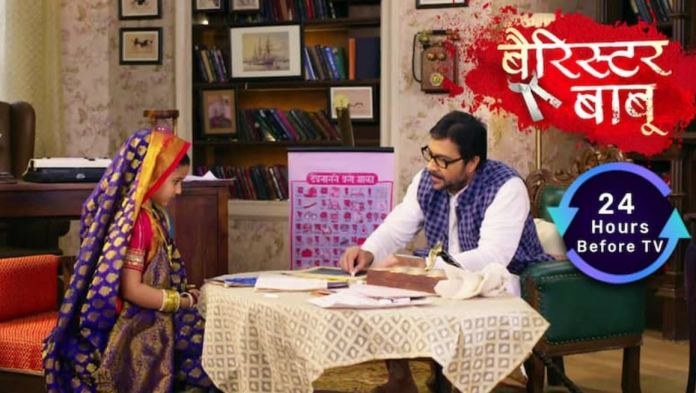 Barrister Babu Before TV Conspiracy against Bondita