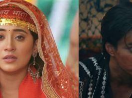 Yeh Rishta Kya Kehlata Hai 28th September Review Update