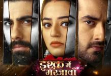 Ishq Mein Marjawan 21st September Quick Update