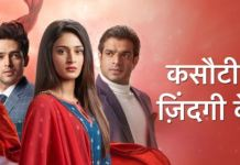 Kasautii Zindagii Kay Huge twist Komolika to kill Sneha