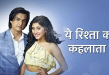 Yeh Rishta Kya Kehlata Hai Leap and upcoming twists