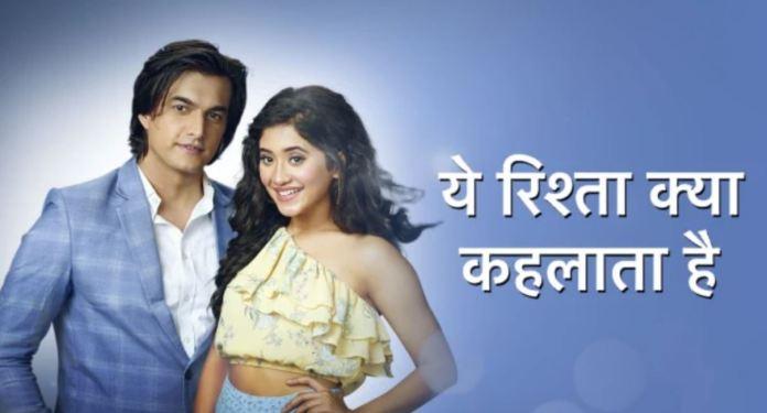 Yeh Rishta Kya Kehlata Hai Leap and upcoming twists