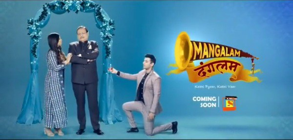 Sab TV New Serial Mangalam Dangalam Star Cast, Characters Real Name, Schedule, Timing, Start Date