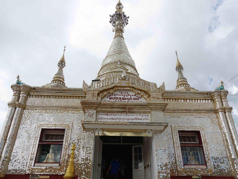 Trekking de Kalaw al Lago Inle: Pagoda en Kalaw