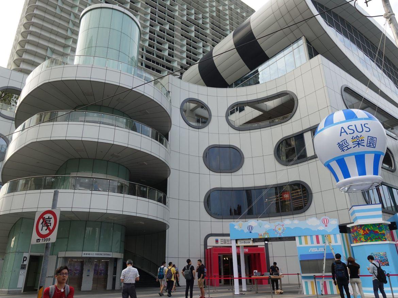Qué hacer en Taipei:Guang Hua Digital Plaza
