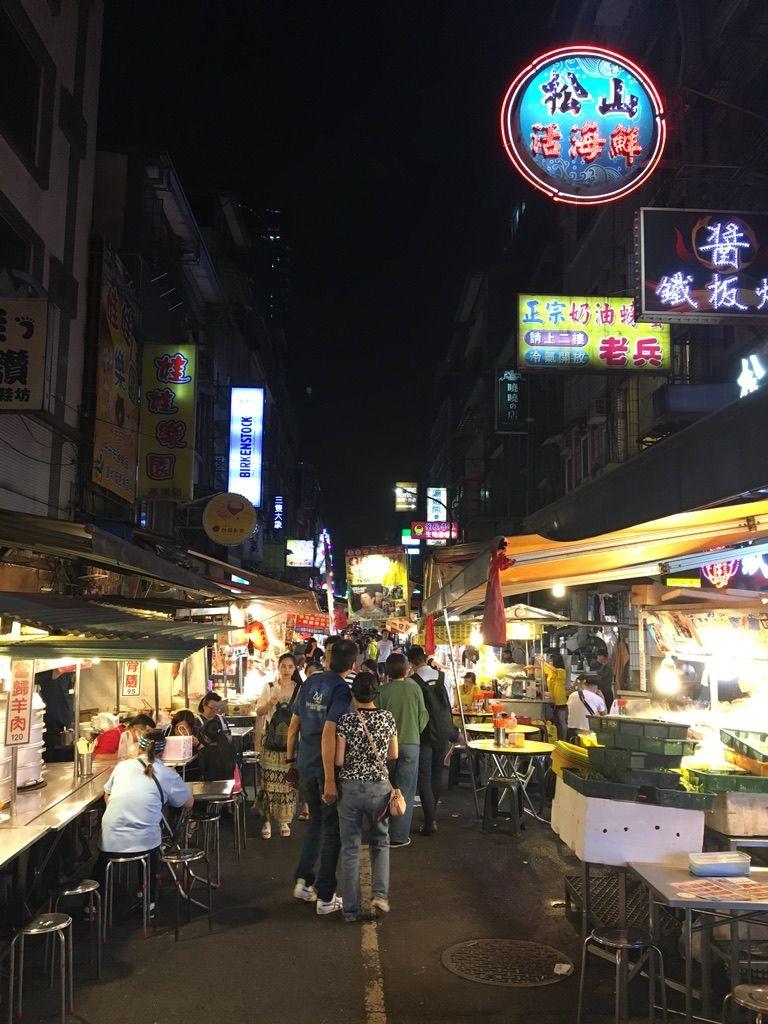 Excursiones desde Taipei: Keelung